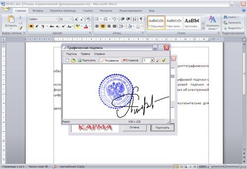 Как самому сделать электронную подпись